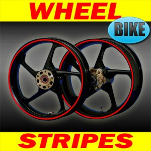 Motorcycle Wheel Stripe